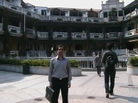 Conference in China_2012